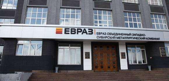 В Evraz было наращено производство стальных полуфабрикатов