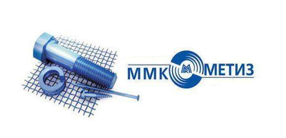 На «ММК-Метиз» освоено производство новой продукции