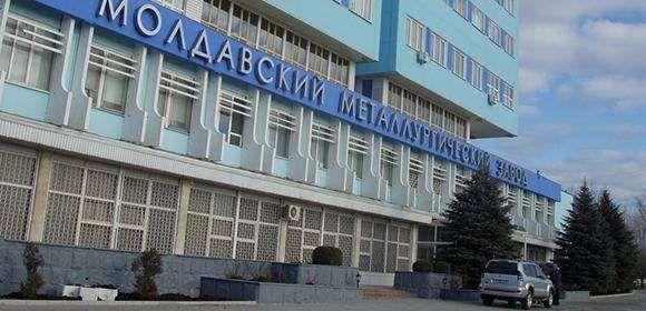 На Молдавском МЗ была возобновлена работа