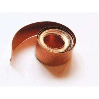 Лента бронзовая 0,1 мм БрБ2 мягкая